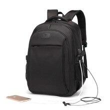 Купить с кэшбэком Laptop Backpack  Swiss Military Army Travel Bags Multifunctional Waterproof Notebook Computer bag Schoolbag