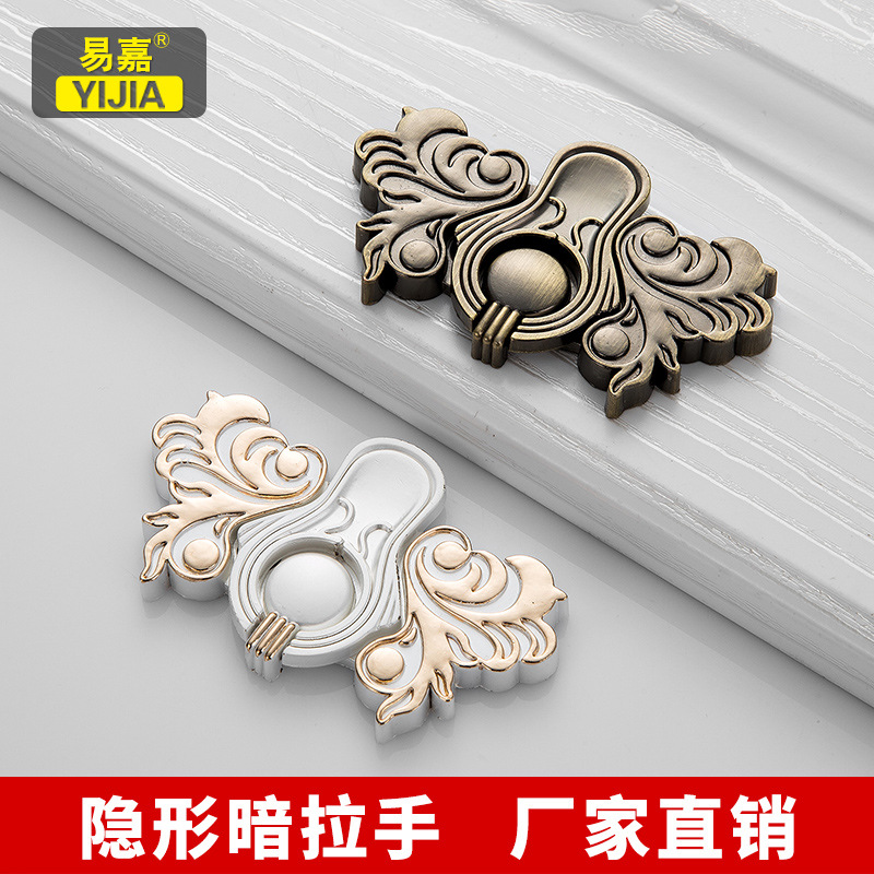 Wardrobe Cabinet Handles and Pulls Door Handle Solid Thickened Invisible Knobs Shoe Drawer Door Pull Hidden Pen megairon aluminum alloy door knobs and handles kitchen drawer wardrobe cabinet cupboard pull handle 96 160mm silvery color pulls
