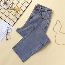 цена на JUJULAND Blue Ripped Distressed Boyfriend Ankle Denim Jeans Women Casual Summer Plain Straight Leg Pants Spring Trousers 8066