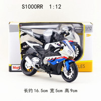 Gift for baby 1pc 1:12 16.5cm Maisto cool S1000RR racing motorcycle plastic alloy model children boy toy