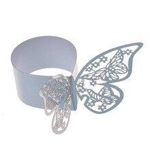 Silver Butterfly Napkin Rings
