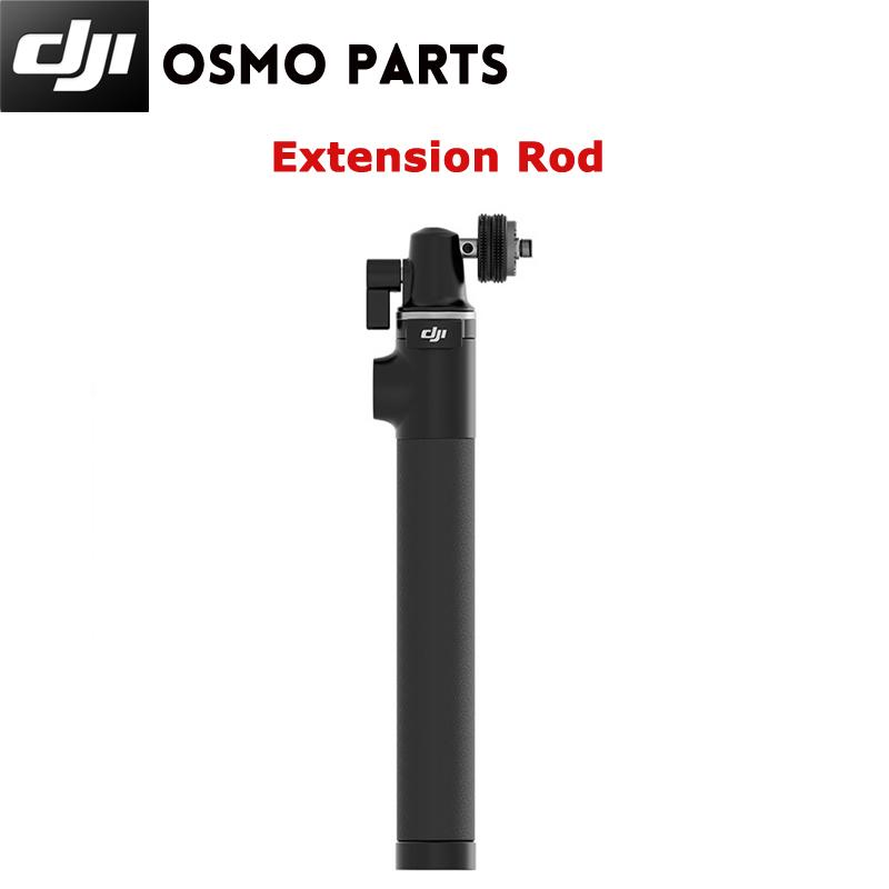 Prix pour DJI Osmo Extension Rod Bâton OSMO Mobile PRO BRUT De Poche Cardan Stabilisation