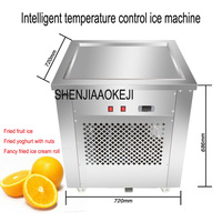 HX CBJ 88 commercial fried ice cream machine Intelligent constant temperature ice machine Single pan fried fruit ice maker