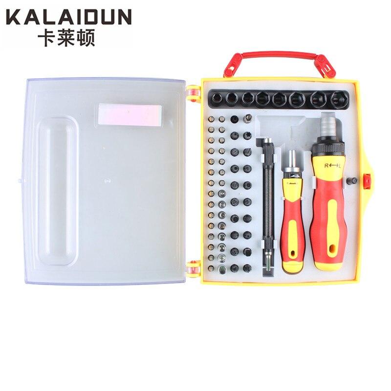 KALAIDUN 62 in 1 di Precisione Torx Cacciavite Mobili, decorazione, macchine, di precisione strumenti vestito muti_function