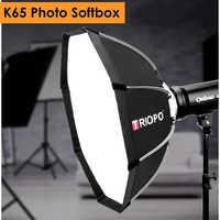 Triopo 65cm Portable Bowens Mount Octagon Umbrella Softbox + Carrying Bag for Photo Studio Flash Outdoor Photography Soft Box
