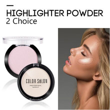 Highlighter Powder Face Makeup Waterproof Whitening Long-lasting Makeup Waterproof High Quality Smooth Brighten Powder