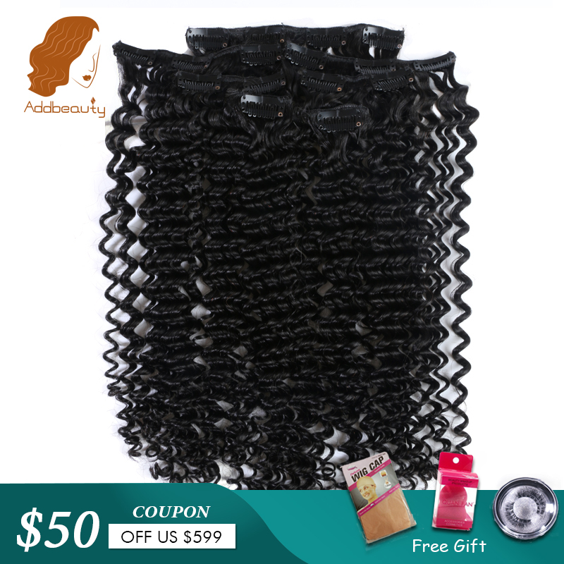 Addbeauty 7pcs/Set Kinky Curly Clip In Human Hair Extensions Natural Black Color Machine Made Remy Hair 120g/Set(China)