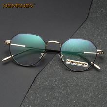 Fashion Retro Polygon Frame Custom Made Prescription Optical Lenses or Photochromic Gray / Brown Lenses 0 -0.5 -1 To -6(China)