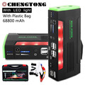 68800 mAh High Capacity Car Charger Pack Vehicle Jump Starter Multi function Auto Start Emergency Power Supply Hot Sell CS004a
