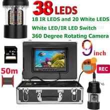 9 дюймов DVR рекордер 20 м 50 м 100 М Подводная рыболовная видеокамера рыболокатор IP68 Водонепроницаемая 38 светодиодов вращающаяся на 360 градусов камера