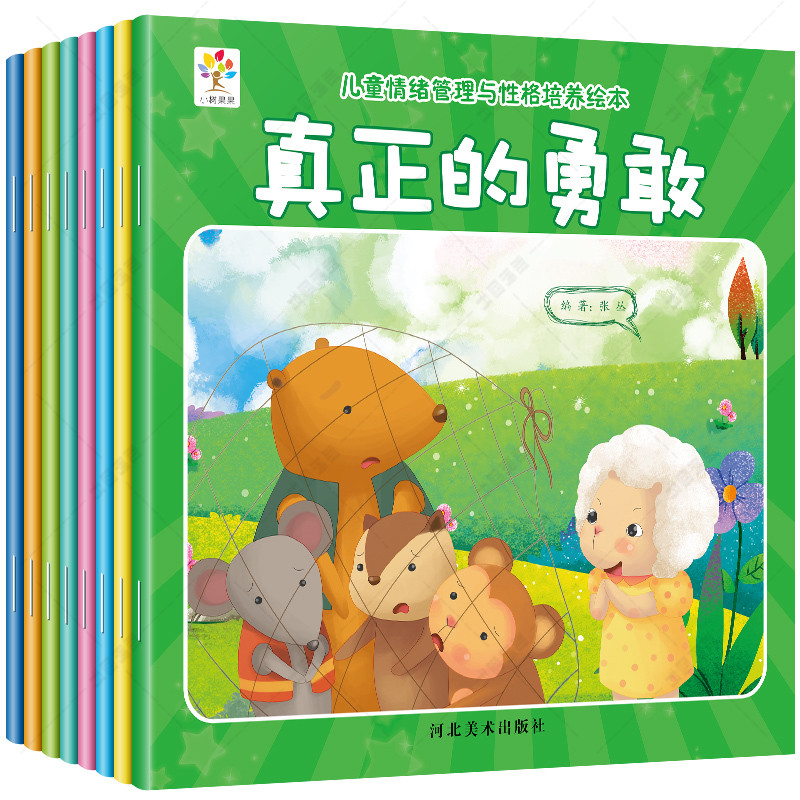 New Hot 8pcs/set Emotion Management And Character Training Children Picture Book Baby Bedtime Storybook Enlightenment Comic Book