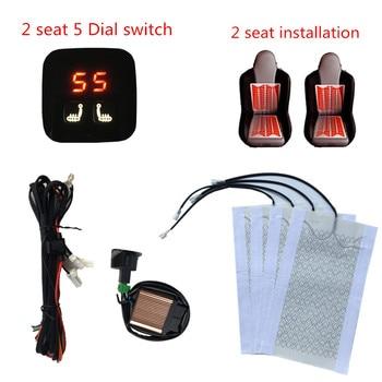Auto verwarmde zetel LCD display 5-speed 2 knop schakelaar Ingebouwde Auto Verwarmde Stoelverwarming Pad Seat Warmer Covers mat Carbon verwarming