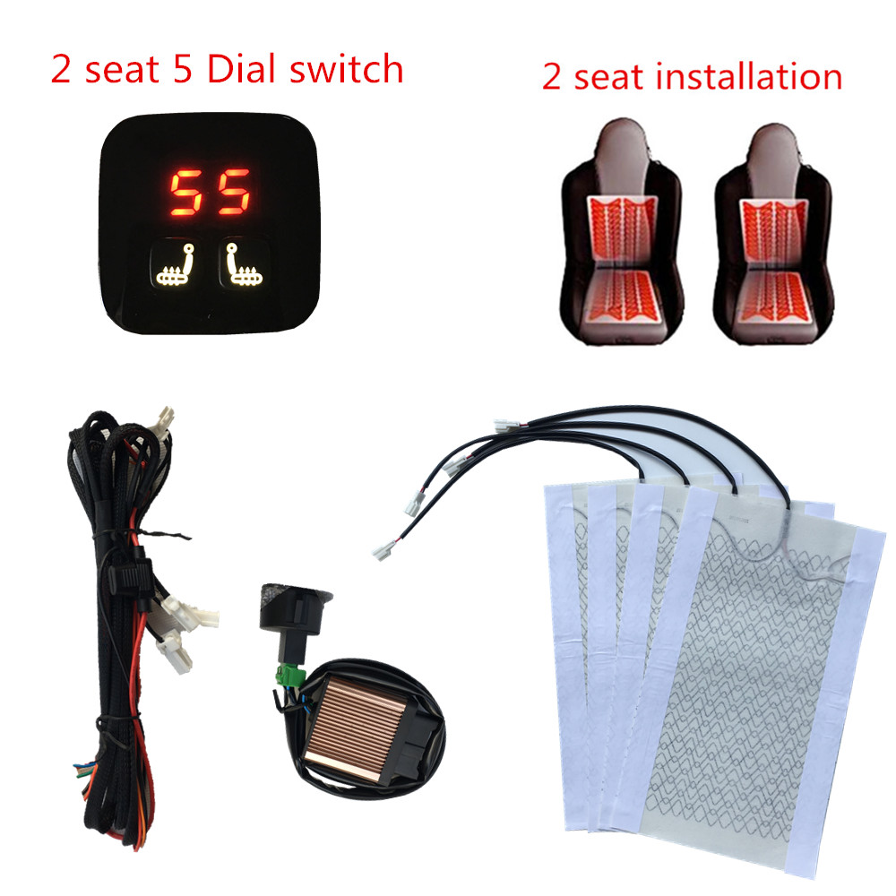 Car heated seat LCD display 5-speed 2 button switch Built-in Car Heated Seat Heater Pad Seat Warmer Covers mat Carbon heating