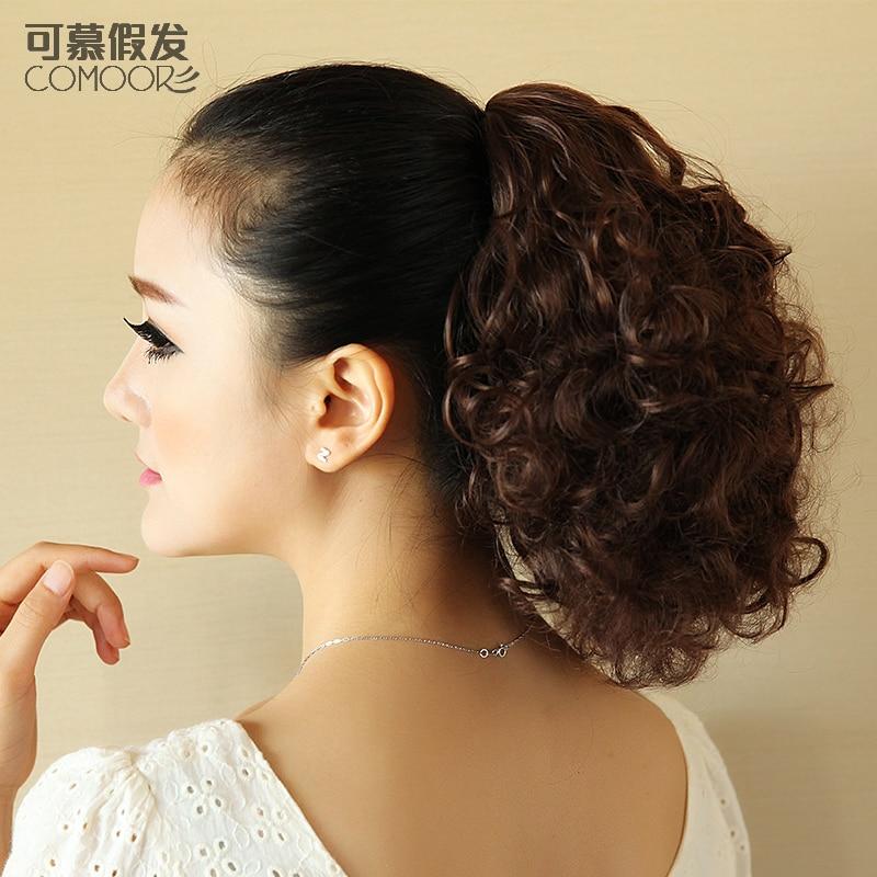 Black Girl Short Hair Ponytail