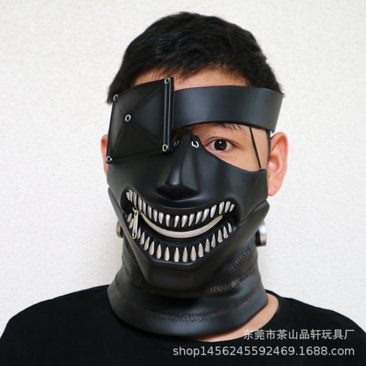 Masque Tokyo Ghoul// Mask Tokyo Ghoul