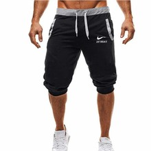 Summer men Shorts JUST BREAK IT Leisure Men