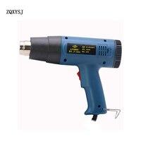 Repair Hot Air Blower High power Digital Display Hot Air Heat Shrinking Car Foil Baking Gun Industrial Mobile Phone