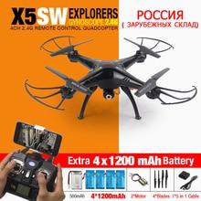 Orijinal SYMA X5SW X5SW-1 FPV RC Quadcopter Drone ile WIFI Kamera hd 2.4G 6-Axis Dron RC Helikopter Oyuncaklar Ile 5 Pil VS H37