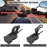 Carregador da motocicleta do carro duplo usb moto carregador adaptador de energia 5v 3.1a à prova dwaterproof água carregador da motocicleta com interruptor