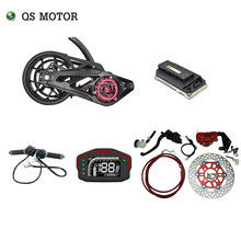 QS Motor 3000W 138 Mid drive motor 12inch assembly kits with EM150SP Controller 72V 100KPH