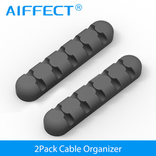 AIFFECT Silicone Desktop Cable Winder Organizer Wire Fixer For Home Office 5mm USB Clips With Adhesive