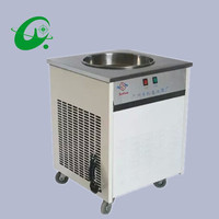 15KG/H Fried ice cream machine, one pan flat fried ice cream maker R22,Fry ice cream machine,ice cream roll machine