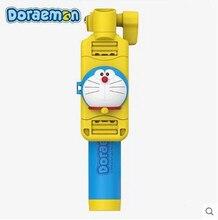 Doraemon  Selfie stick  Cartoon  Selfie stick  Mini cute  drive-by-wire  Rearview mirror
