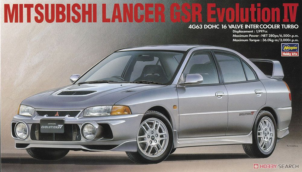 1/24 MITSUBISHI LANCER GSR EVOLUTION 20257