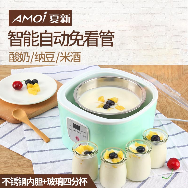 Fully Automatic Light Green Yogurt Makers Household Mini Yogurt Machine with Stainless Steel Liner Making Sweet Rice Wine purple yogurt makers rice wine natto machine household fully automatic yogurt glass sub cup liner multifunctional kitchen helper