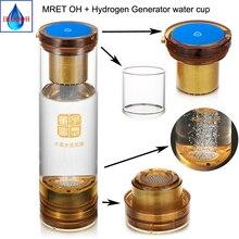 MRETOH Spin Quantum Resonator and Anti-aging Hydrogen water generator usb hydrogen rich water ionizer H2 glass cup