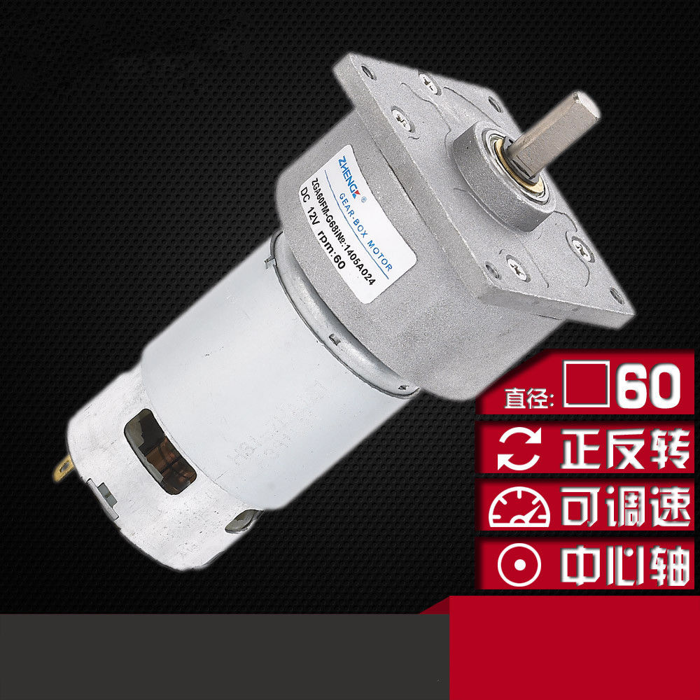 цена на ZGA60FM-G DC 12V 24V Rotate Speed Connector 8mm Dia Shaft Geared Motor 5RPM-1200RPM