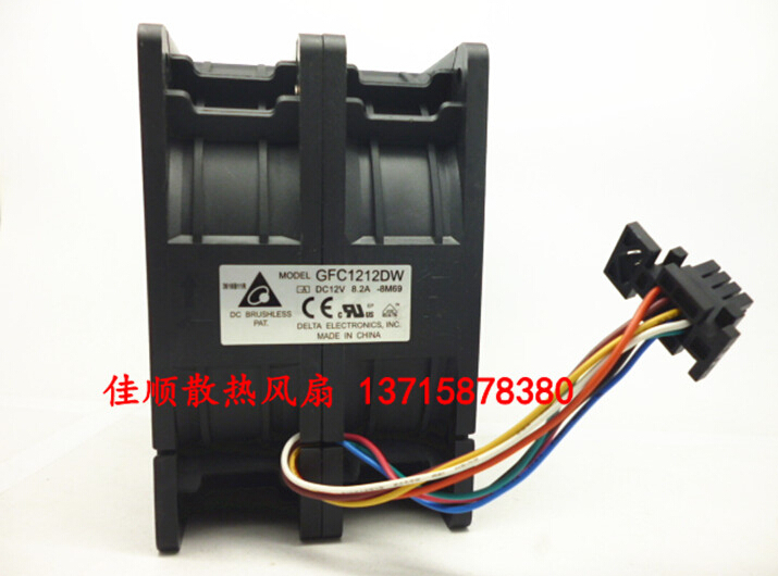 Wholesale: genuine DELTA GFC1212DW -8M69 12V 8.2A 12076 120*120*76mm violent fan аккумулятор delta gx 12 120 12v 120 а ч gel