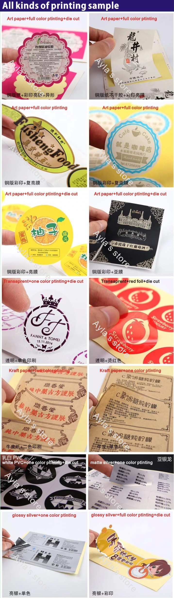 Custom Stickers Labels Printing Coated Art Paper Sticker Print 1000 Circuit Board And Designs Plastic Pvc Vinyl Transparent Clear Adhesive Round Label