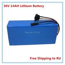 В 36 В литиевая батарея В 36 В 14AH с ПВХ чехлом для электрического велосипеда 36 В в Ebike батарея с В BMS 42 в 2A зарядное устройство Бесплатная доставка