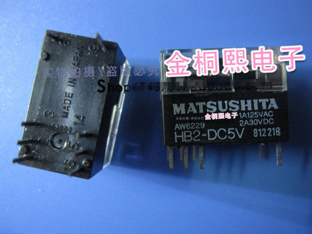 Original new 100% hot spot relay HB2-DC5V AW6229 quality assurance