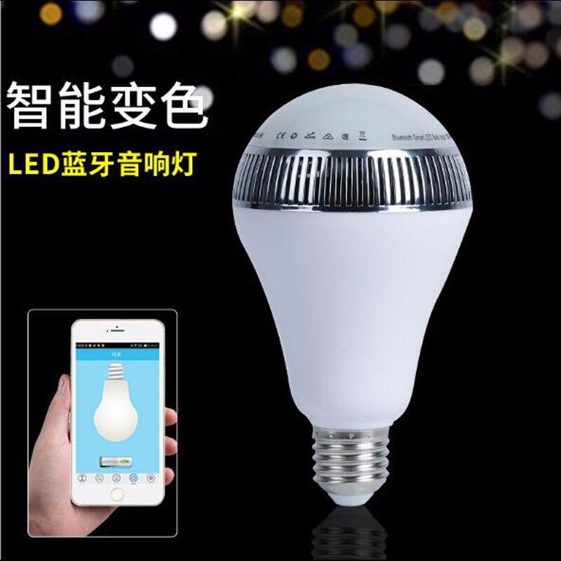 5pcs/lot New wireless smartphone APP control rgb led bluetooth bulb music speaker lamp e27 base DHL/EMS s15 smart led bulb bluetooth 4 0 speaker app control support