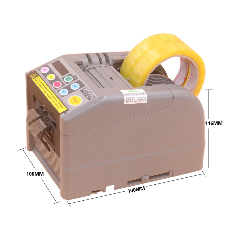 ZCUT-9G Hot Sale 2020 Automatic Tape Dispenser /wide 60MM Tape Cutting Machine 2 Rolls At A Time.