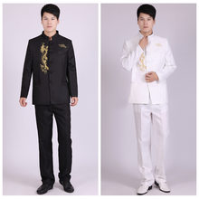 Chinese Suit Stand Collar Suits Men Chinese Tunic Suit Male Slim School Uniform School Wear Chinese Tradition Suit(China)