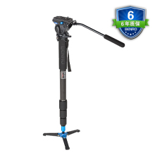 Benro C48TBS4 S4 Travel portable tripod aluminum Alloy tablet series Tripod & Monopod  Wholesale