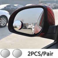Uds accesorios de coche pequeño espejo redondo espejo retrovisor para coche punto ciego de ángulo amplio de la lente 360 grados de rotación ajustable
