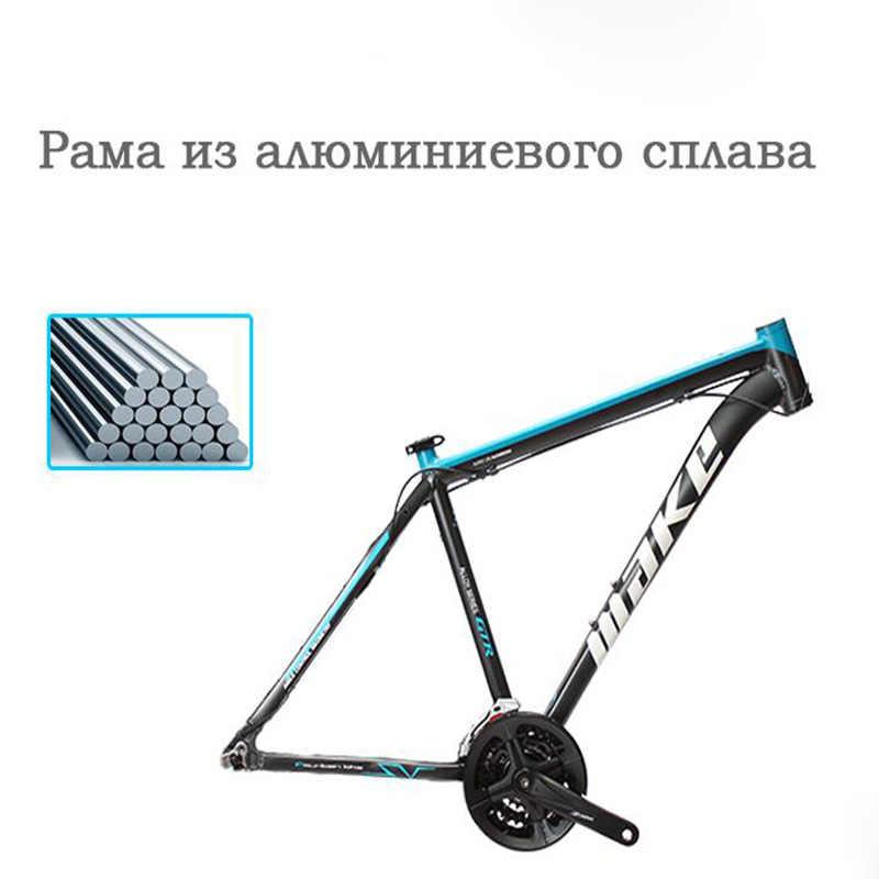 """MAKE горный велосипед алюминиевая рама SHIMAN0 AItus 27 скорость 26 """"27,5"""" 29 колеса гидравлический/механический тормоз MTB"""