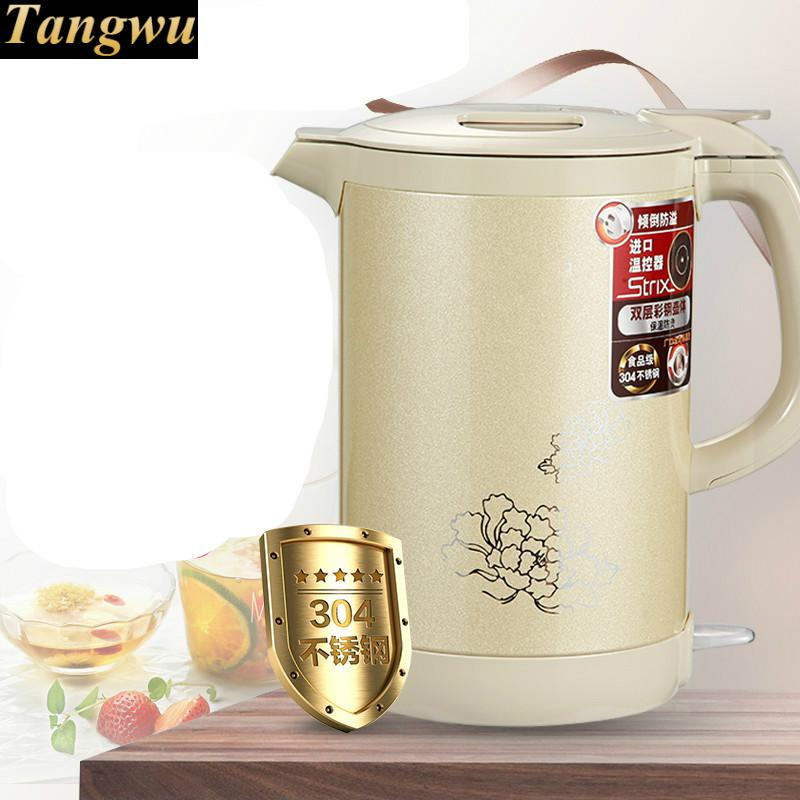 лучшая цена Electric kettle boiling pot food grade 304 stainless steel large capacity