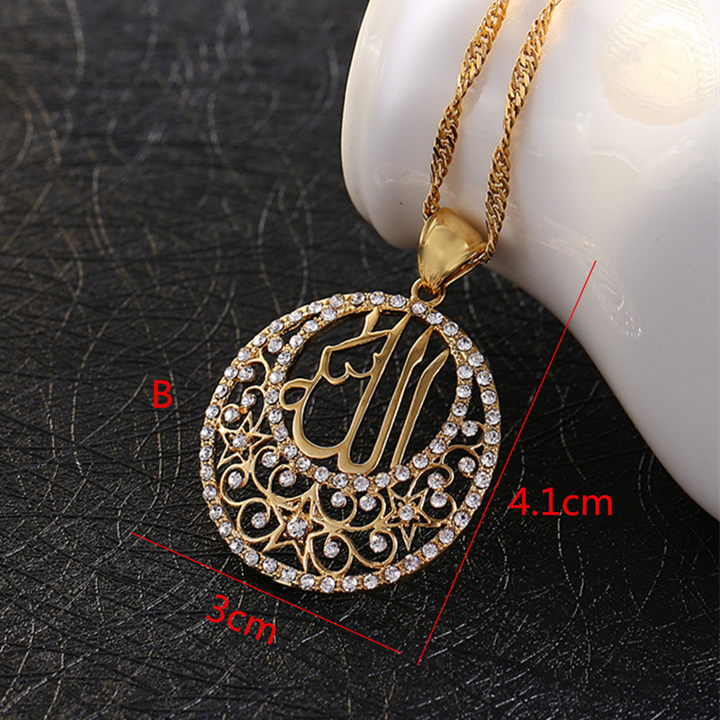 35e3116a57a Aliexpress.com : Buy 2017 Fashion 24k Gold Color Crystal Muslims Allah  Pendant Necklace Charm Jewelry Arabic Islamic High Quality Rhinestone  Jewelry from ...
