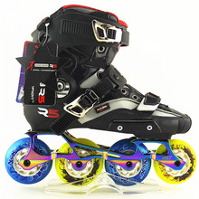 Inline skate Speed skates shoe shell R5 with frame and wheels New Professional Inline Roller Skating