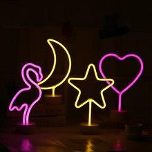Прямая поставка милый Ночной светильник радужная неоновая вывеска