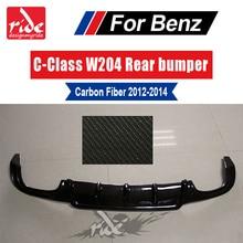 W204 Carbon Fiber Rear Bumper Diffuser Lip Exhaust Guard For Mercedes Benz C-Class W204 C180 C200 C280 C63 4Door Sedan 2012-2014 mercedes w204 c63 carbon fiber side skirt bumper lip for benc c class c63 2012 2014