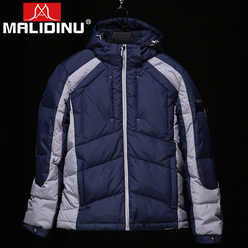 MALIDINU 2018 Hot Sell Men Down Jacket Brand Winter Jacket 70%Duck Down Thicken Down Coat Patchwork European Size Free Shipping