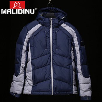MALIDINU 2020 Hot Sell Men Down Jacket Brand Winter 70%Duck Thicken Coat Patchwork European Size Free Shipping