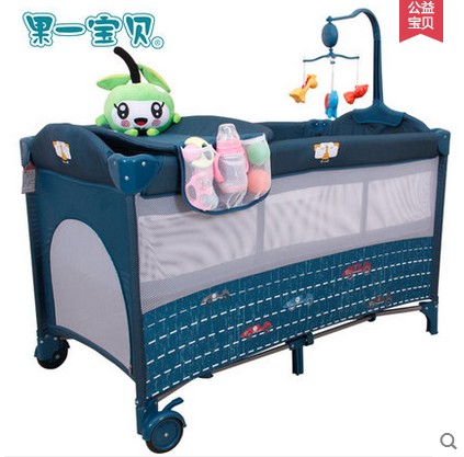 Multi-function folding children bed baby cradle crib european-style portable game bed multi function white radish style peeler