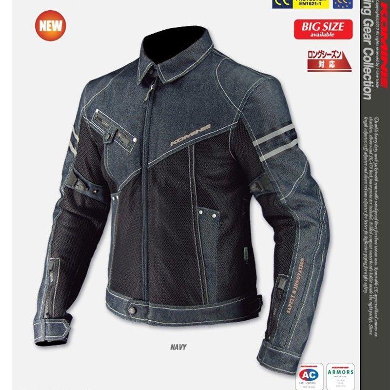 Summer Jk 006 Denim Mesh Motorcycle Jacket Off road Motocross Racing Drop Clothing MOTO Breathable font